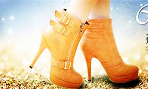 鞋店,鞋店名字,开鞋店,鞋店名,鞋店起名,女鞋品牌,个性店名
