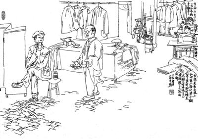 但是,对于专门经营某一类型的服装店而言,名字能够做到适当地图片