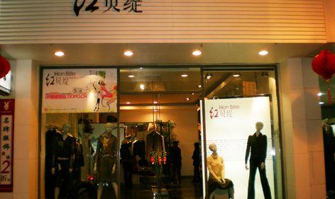 女装店名 卖女士服装的店名