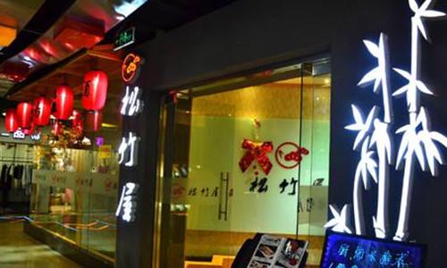 日本料理店,日式料理,日本料理,日式火锅,店铺起名