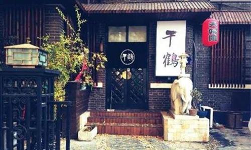 日式料理,日式火锅,日式料理店,日本料理店,日本料理菜谱